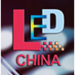 AMSAT was at LED CHINA 2011 [March 1st – March 4th] in Guangzhou, China